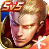 王者荣耀 最新版v3.65.1.42