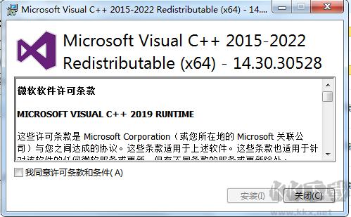 Microsoft Visual C++ 2022