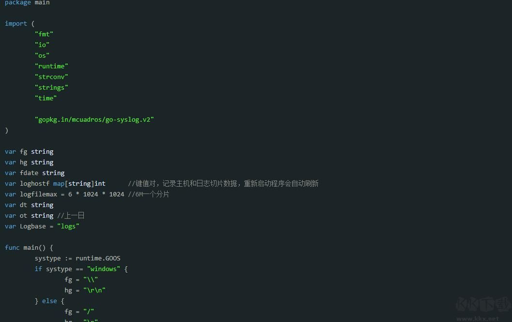 SysLog小型服务器