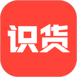 识货APP(假一赔三) 官方v6.74.0