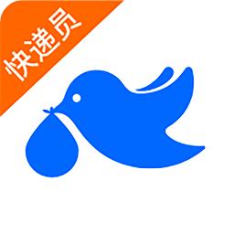 菜鸟包裹侠 官网v6.59.2