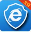 北京企业登记e窗通 官方版v1.0.28