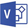 Office 2021 Visio专业增强版 64位+32位中文破解版