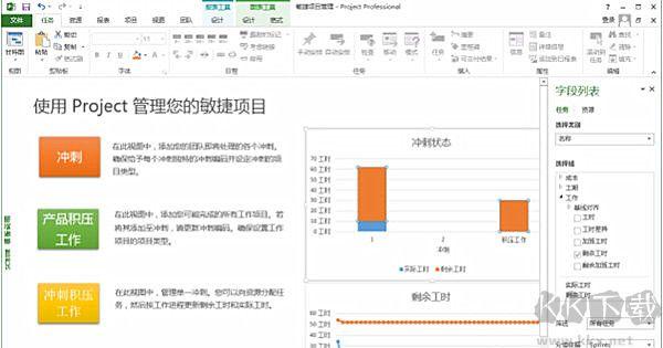 Project2021中文破解版
