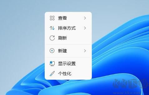 一键删除Open in Windows Terminal工具