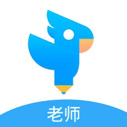 作文批改教师版 官网v1.3.1