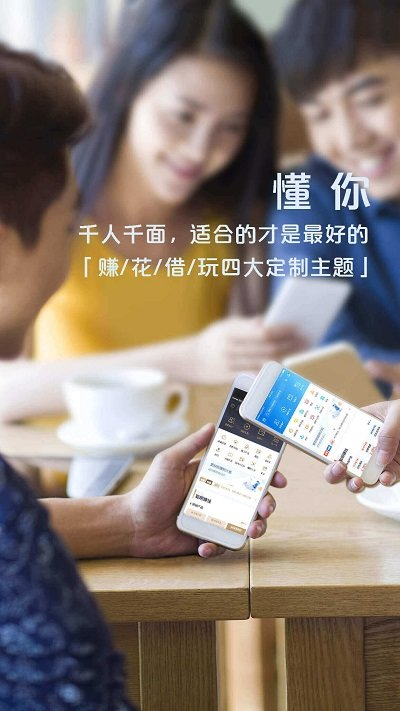 浦发银行官网手机版